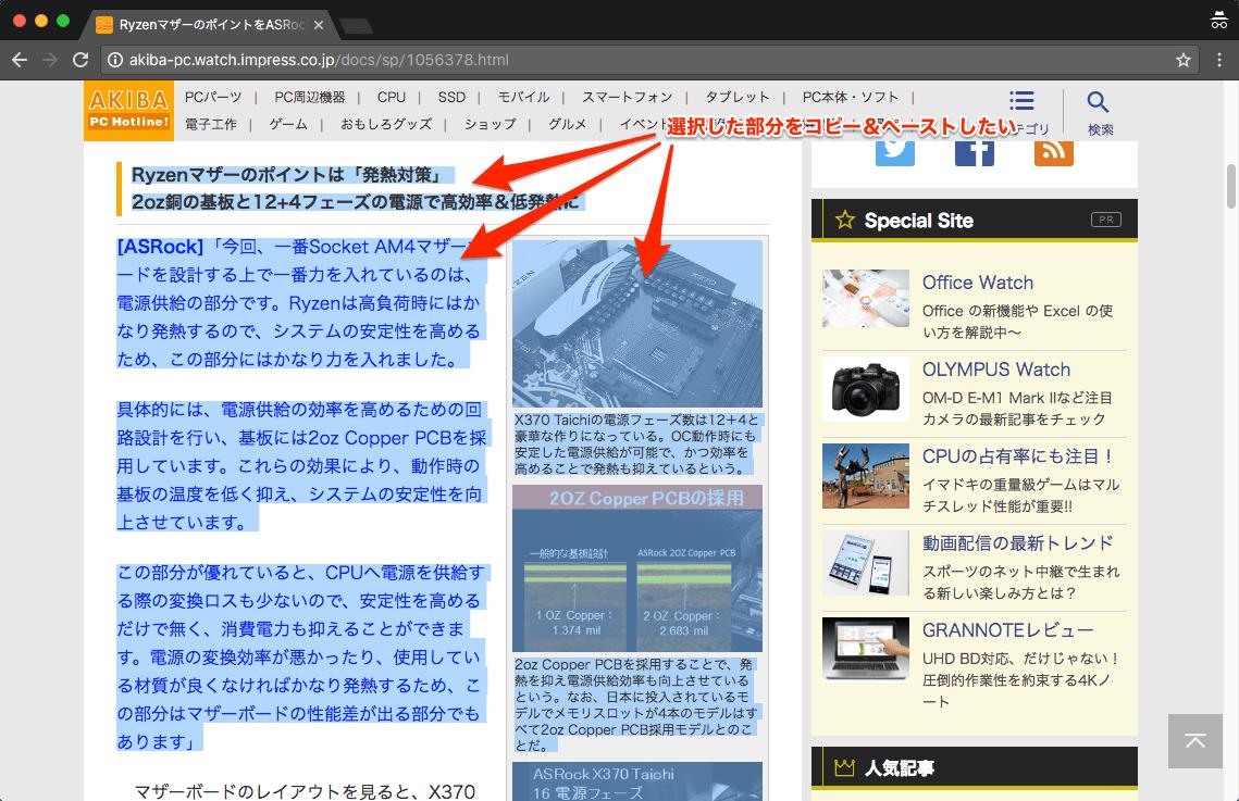 Blog Newspage - トラクション ...